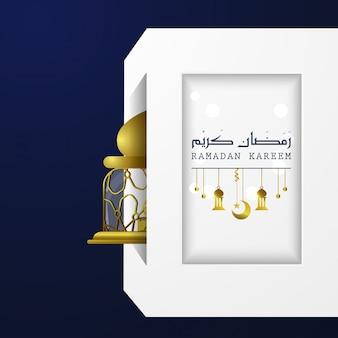 Ramadan karim avec lanterne fond islamique