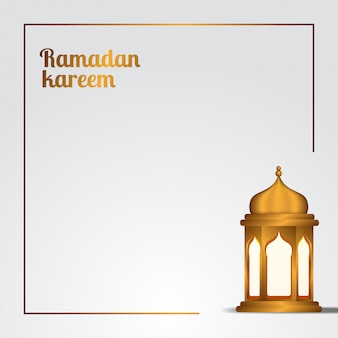 Ramadan karim et moubarak
