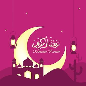 Ramadan karim saluant la calligraphie arabe avec mosquée et croissant de lune dans la nuit