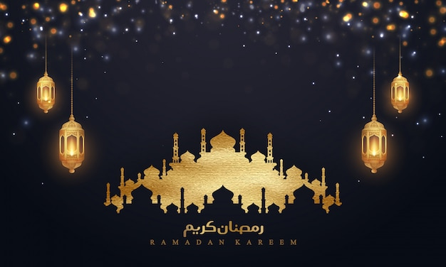 Ramadan de luxe pour des affiches ou des bannières
