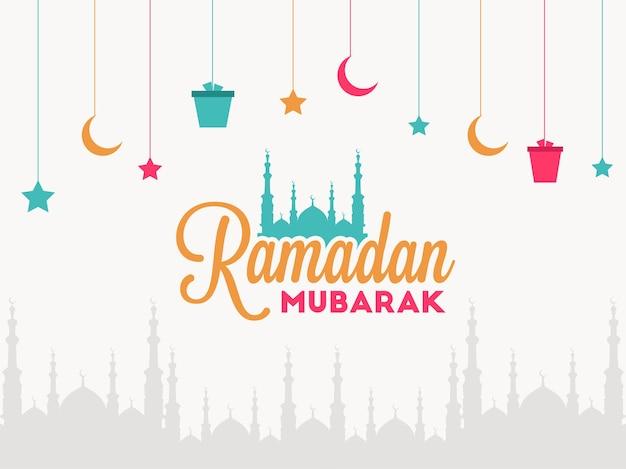 Ramadan moubarak typographie avec lune et cadeaux pour l'illustration du ramadan