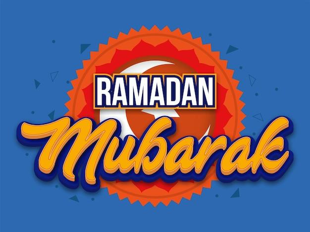 Ramadan moubarak typographie pour flyer et bannière