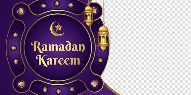 Ramadan mubarak décoration or festival des lanternes arabes