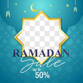 Ramadan sale modern design en couleur turquoise