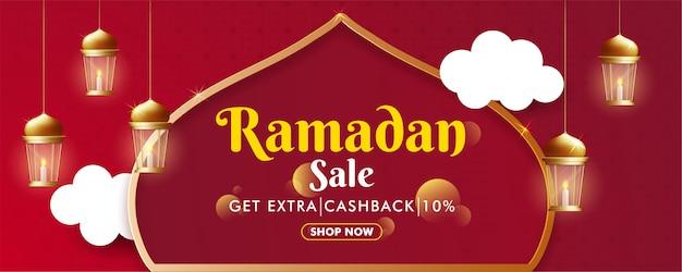 Ramadan sale en-tête ou bannière avec la meilleure offre de réduction