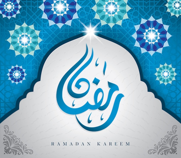 Ramadan salutation avec calligraphie arabe dans la mosquée dôme