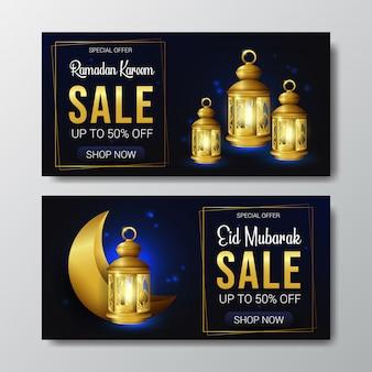 Ramadan, vecteur de bannière de vente eid