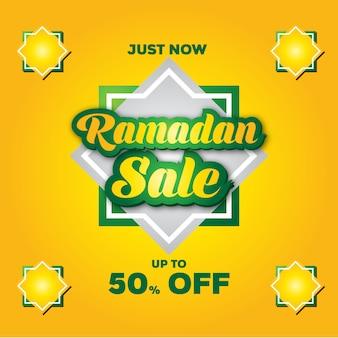 Ramadan vente bannière de fond vert et or