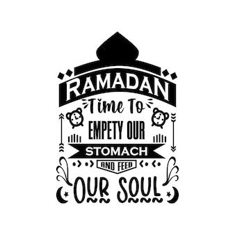 Ramadhan cite le vecteur de conception de lettrage