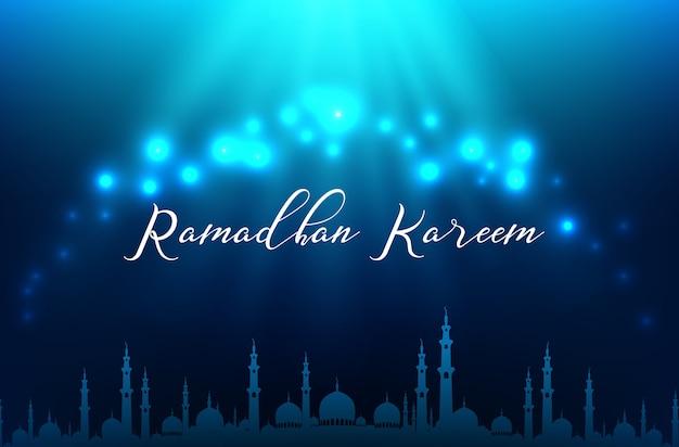 Ramadhan kareem bannière de voeux