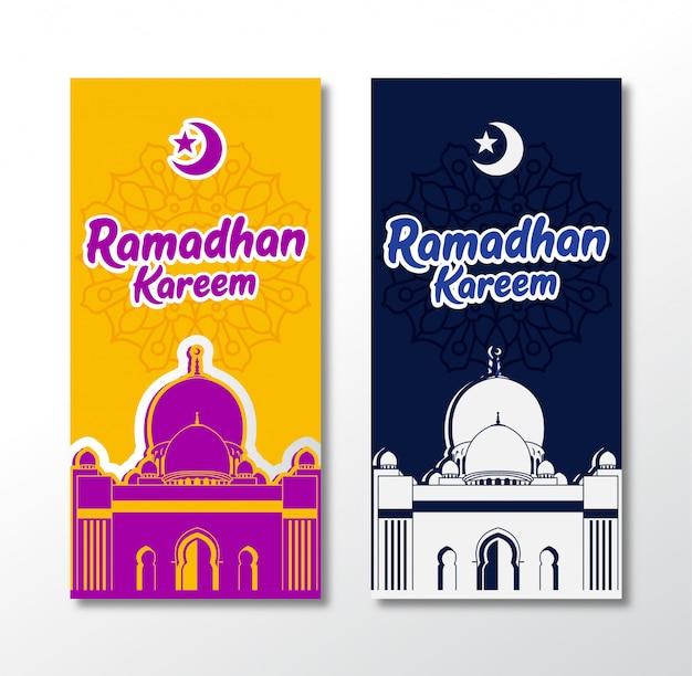Ramadhan kareem bannière
