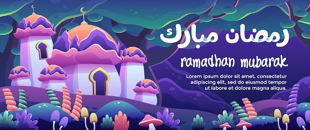 Ramadhan moubarak avec une mosquée de fleurs dans une bannière de forêt fantastique