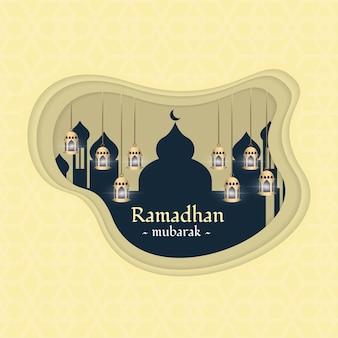 Ramadhan mubarak avec forme liquide