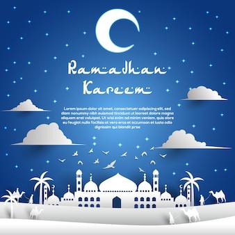 Ramadhan papier style carte de voeux