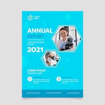 Rapport annuel de la science plate