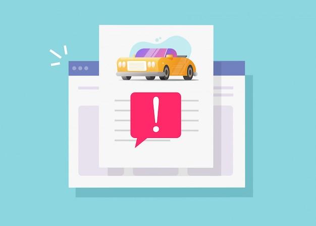 Rapport de description en ligne de l'historique des faux risques de voiture avec avertissement