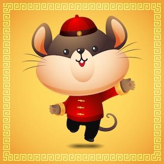 Rat mignon en costume chinois rouge, heureux et sauter