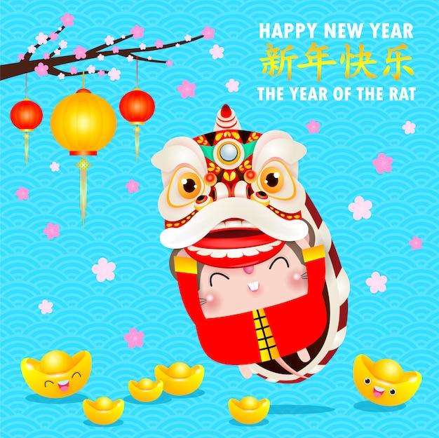 Rats et danse du lion, bonne année 2020 année du zodiaque du rat