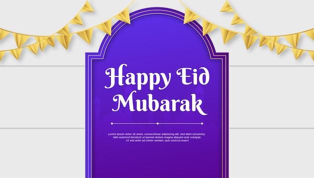 Réaliste eid al-fitr - illustration eid mubarak