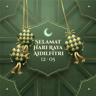 Réaliste Eid Al-fitr - Illustration De Hari Raya Aidilfitri Vecteur gratuit