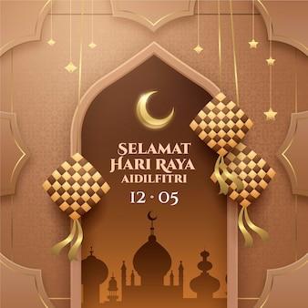 Réaliste eid al-fitr - illustration de hari raya aidilfitri
