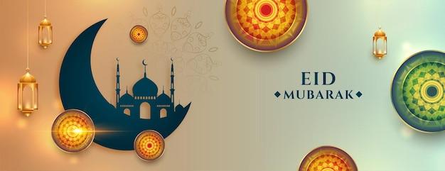 Réaliste eid mubarak souhaite une bannière avec une décoration arabe