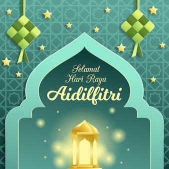 Réaliste hari raya aidilfitri avec lanterne et ketupat