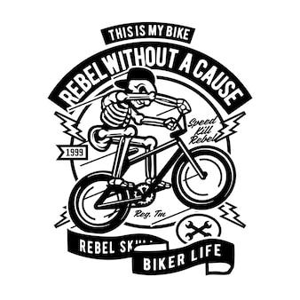 Rebelle sans cause