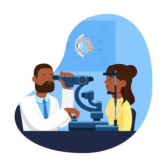 Réception chez l'ophtalmologiste.