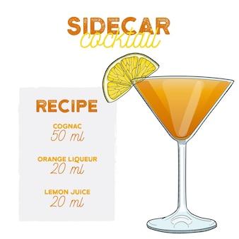 Recette des ingrédients de la boisson cocktail sidecar