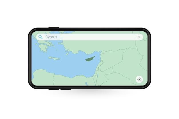Recherche de carte de chypre dans l'application de carte smartphone. carte de chypre en téléphone portable.