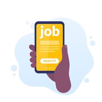 Recherche d'emploi avec une application téléphonique, vecteur