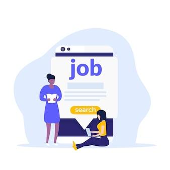 Recherche d'emploi, téléphone et femmes, art vectoriel