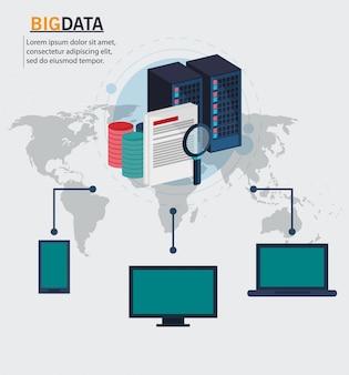 Recherche globale de l'appareil big data technology