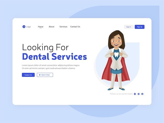 Recherche de la page de destination des services dentaires
