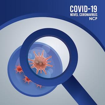 Recherche de vaccin covid19 avec des particules et conception d'illustration de loupe