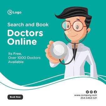 Rechercher et réserver la conception de bannières en ligne de médecins