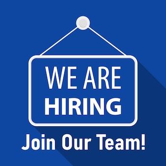 Recrutement bureau de recrutement nous recrutons rejoignez notre équipe