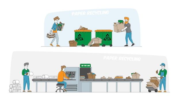Recyclage et séparation du concept de poubelle en papier et carton
