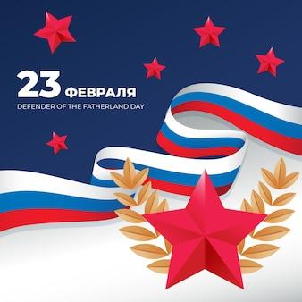 Red star patrie défenseur russie jour