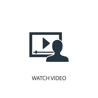 Regardez l'icône de la vidéo. illustration d'élément simple. regarder la conception de symbole de concept vidéo. peut être utilisé pour le web et le mobile.