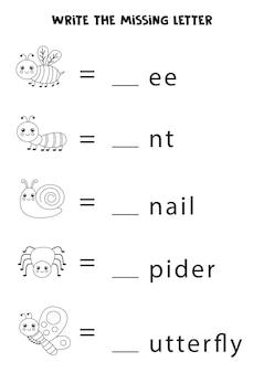 Regardez l'image et écrivez la lettre manquante. jeu éducatif pour les enfants.