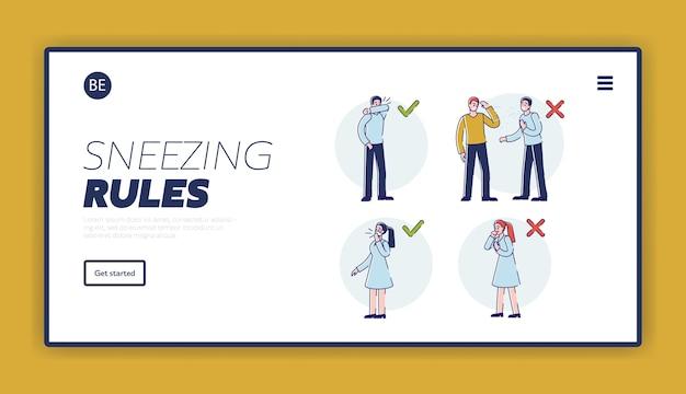 Règles de protection contre les infections virales comment éternuer correctement