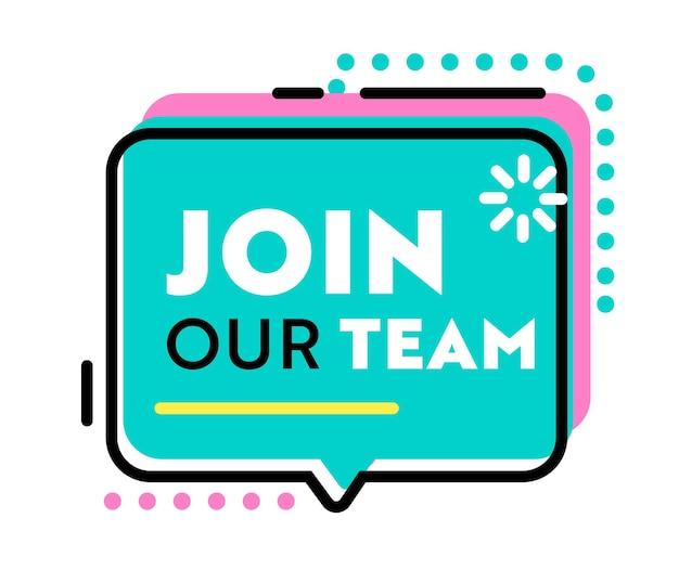 Rejoignez notre bannière d'équipe pour l'agence de recrutement avec motif abstrait et bulle de dialogue sur blanc