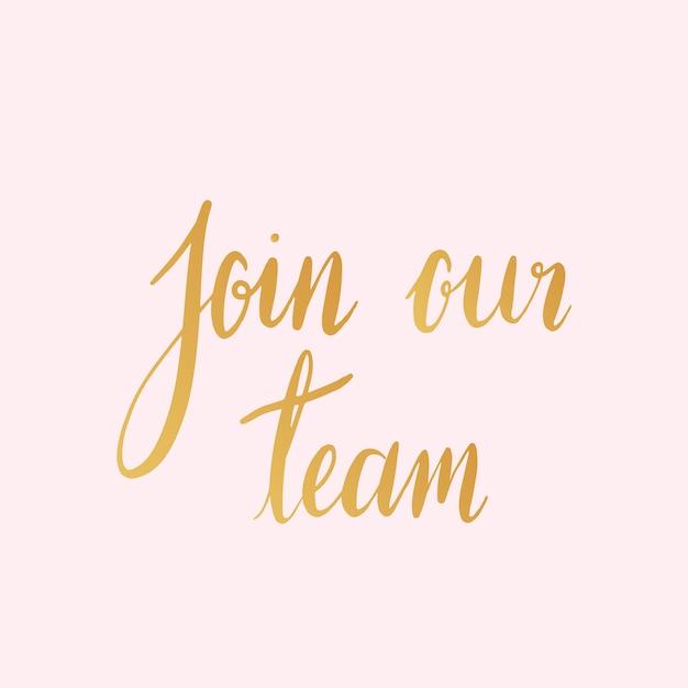 Rejoignez notre vecteur de style typographie d'équipe