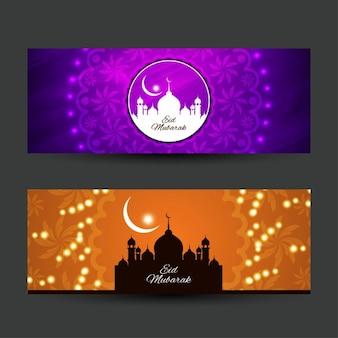 Religieuses bannières eid mubarak islamiques