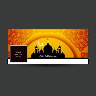 Religieux eid mubarak couverture facebook calendrier