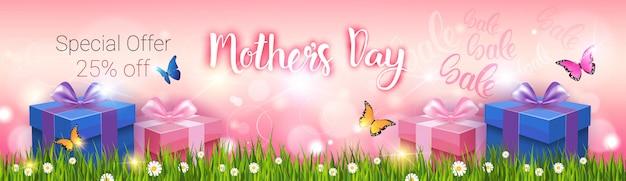 Remise de la fête des mères, vente de printemps, bannière de carte de voeux