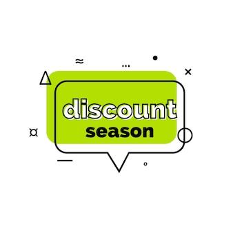 Remise de lettrage de saison dans la bulle verte