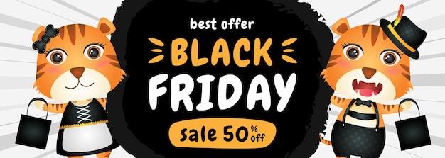 Remise spéciale bannière de vente vendredi noir avec tigre mignon